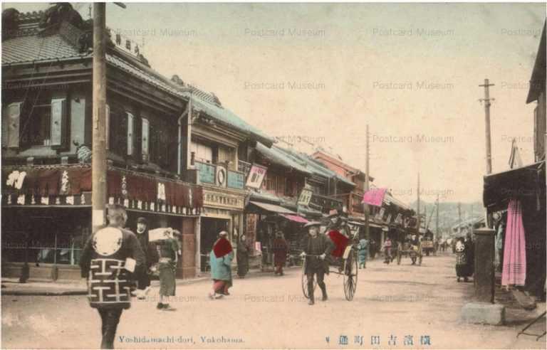 yb230-Yoshidamachi-dori Yokohama 横浜吉田町通り