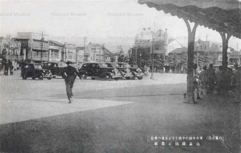 se043-Sendai Station 仙臺駅頭の偉観 東北線の中樞を守る交通要路 仙臺名所