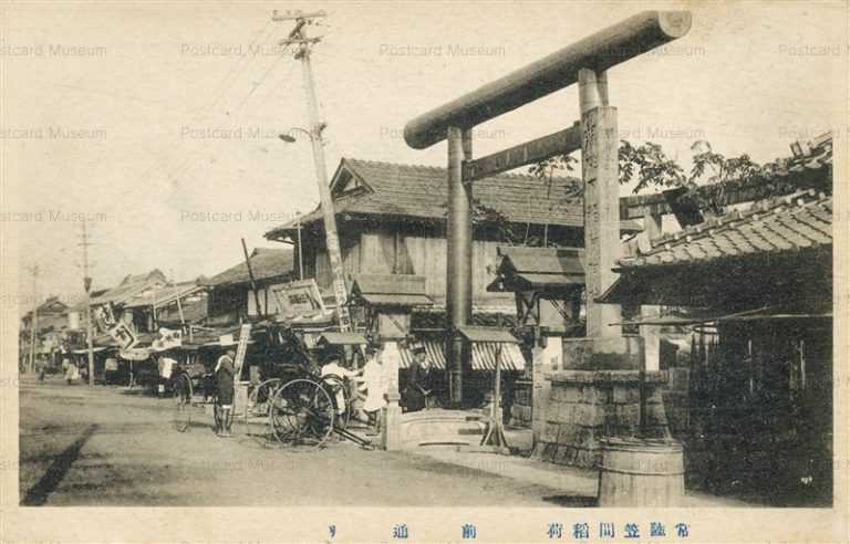 ll260-Hitachi Kasamainarimaetori Ibaraki 常陸 笠間稲荷前通り 茨城