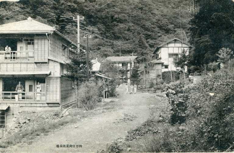 lg1155-Shima Hinatami Onsen Gunma 四万日向見温泉塲 群馬