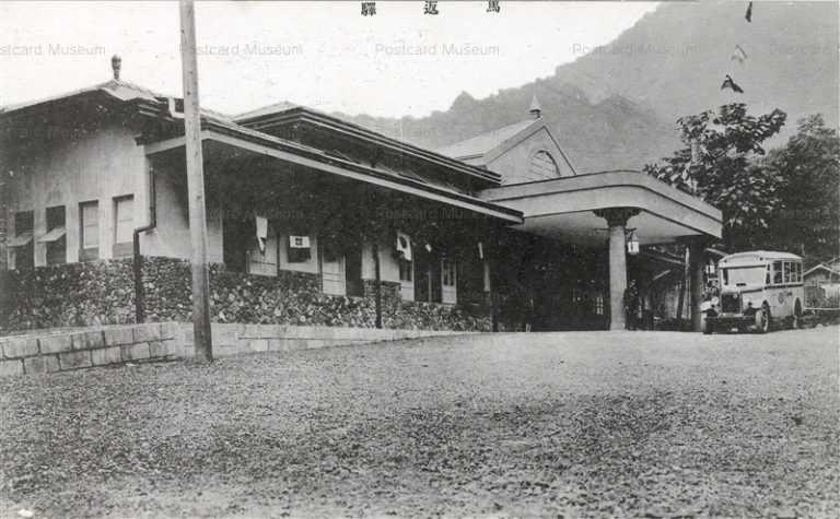 lt430-Nikko Umagaecieki 馬返驛 日光 ボンネットバス
