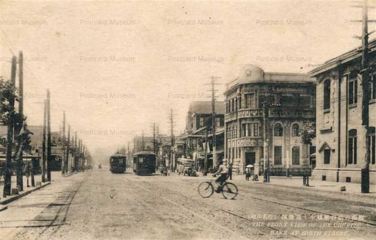 ha480-Shijodori Asahikawa 旭川市四篠通り