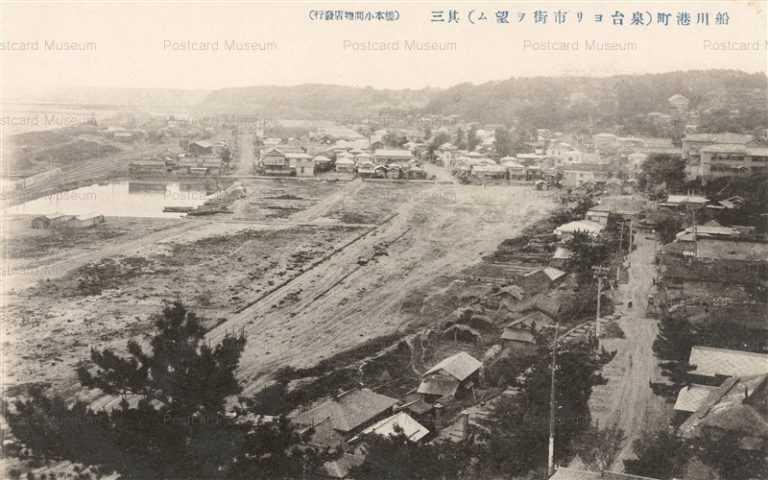 er530-Funagawa Akita 船川港町 泉台ヨリ市街望ム 秋田男鹿