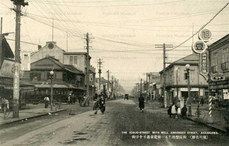 ha350-Ichijo-Street Asahigawa 街區整然たる一条電車通り十字街 旭川名勝