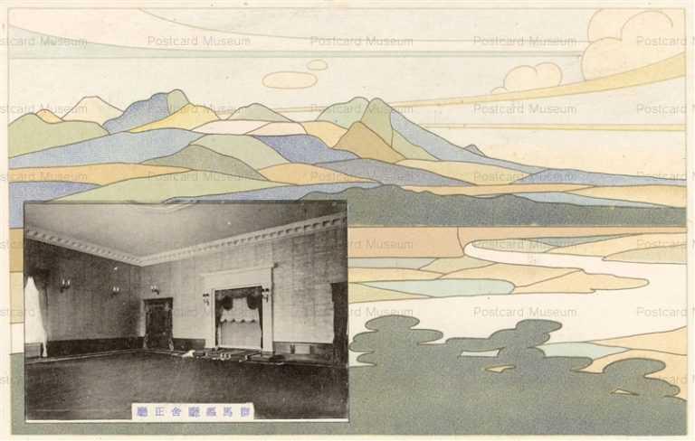 lg092-Gunma Prefectural 群馬 県庁舎 正庁