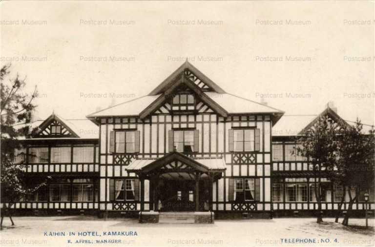 la190-Kaihin in Hotel,Kamakura 鎌倉海浜ホテル