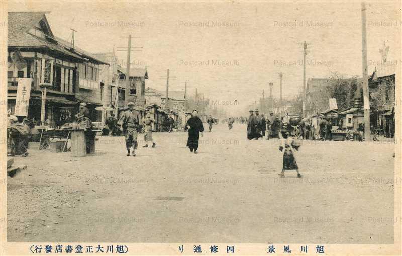 ha460-Shijodori Asahikawa 四条通 旭川
