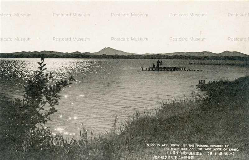 ll1207-Suigo natural beauties River Tone Ibaraki 金波銀波の綾なす美しさ 黄昏靜かに下りる水郷の美 茨城