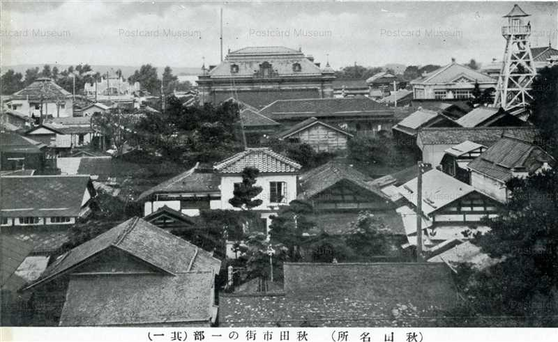 er175-City Akita 秋田市街の一部 其一 秋田名所