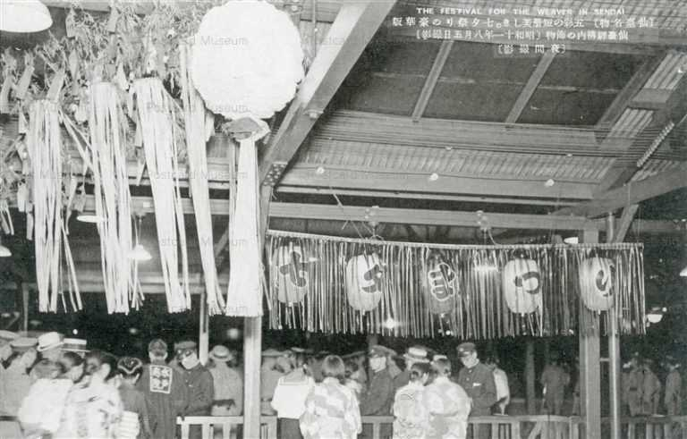 se1210-Tanabatamatsuri Sendai 七夕祭 仙臺駅構内の御物 仙台名物