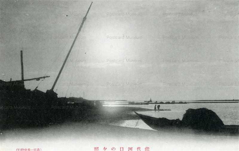 er1435-Noshiro River Akita 能代河口の夕照 秋田