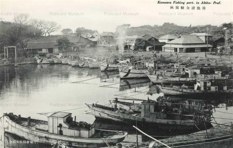 er655-Konoura Port Akita 金浦漁港 秋田
