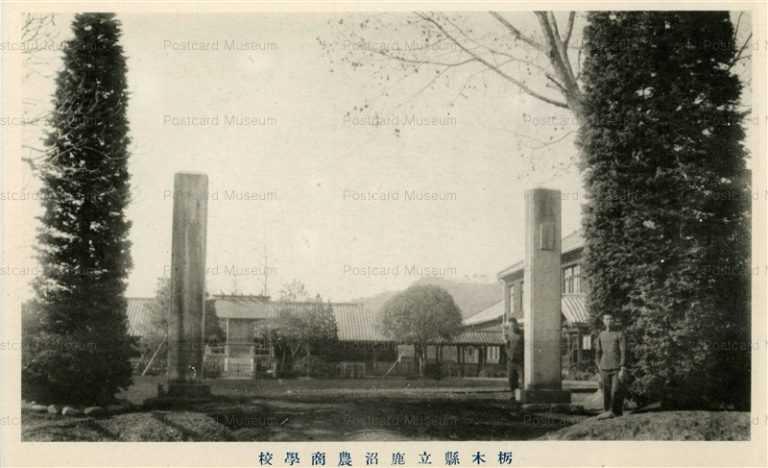lt390-kanumanocyou School Tochigi 栃木県立鹿沼農商学校