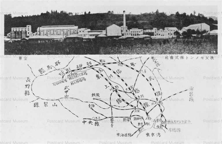 ls570-Chichibu Cement 秩父セメント株式会社 全景と地図