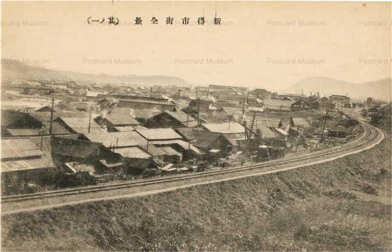 hj284-Shintoku City 新得市街全景