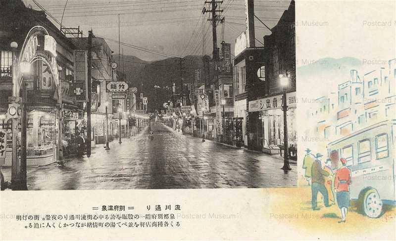 oi153-Nagaregawa Street Beppu 流川通り 別府温泉