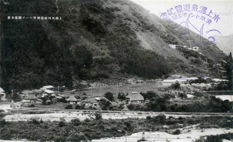 lg1332-Yubiso Minakami 上越奥利根湯檜曽ループ隊動全景 右部分