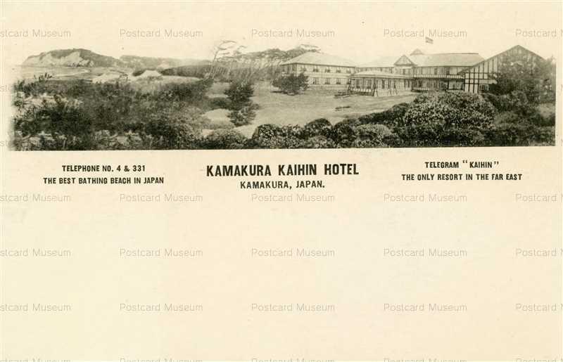 la195-Bathing Beach Kamakura Kaihin Hotel 鎌倉海浜ホテル
