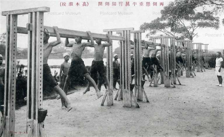 sag133-Takagise School Saga 高木瀬校 両側懸垂半屈脚側開 佐賀