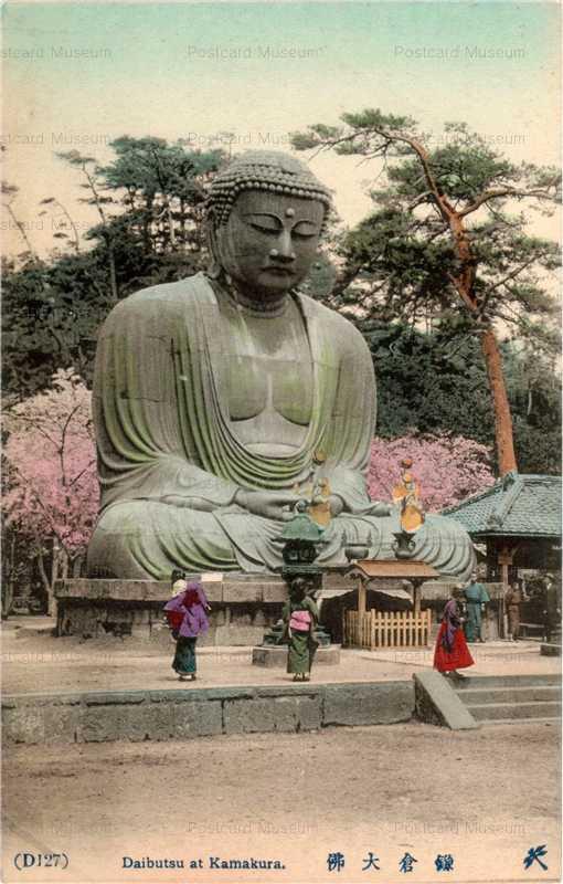 la050-Kamakura Daibutsu D127 鎌倉大仏