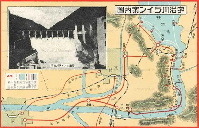 kfb048-Ujigawa line Map 宇治川ライン案内図 宇治川汽船・京阪電車