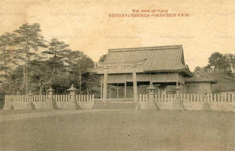 hf548-View Of Fukui Syokonsya 足羽山公園の一部招魂社拝殿より本堂を望む 福井名所