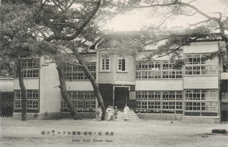 sag310-Kaihin Hotel Karatsu 海浜ホテル第二洋館 虹ノ松原 唐津