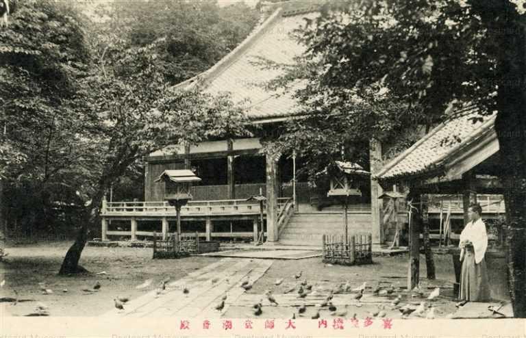 ls346-Kitain Daishido Kawagoe 大師堂潮音殿 喜多院境内