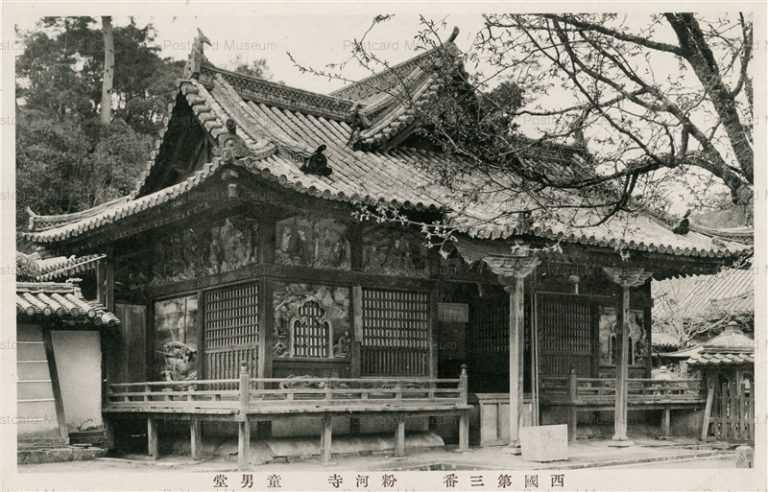 zy545-Kokawadera 童男堂 粉河寺