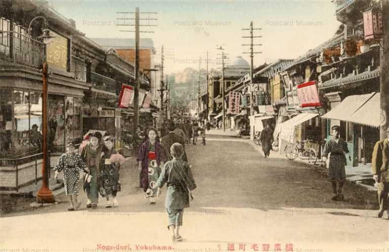 yb030-Noge-dori,Yokohama 横浜野毛町通り