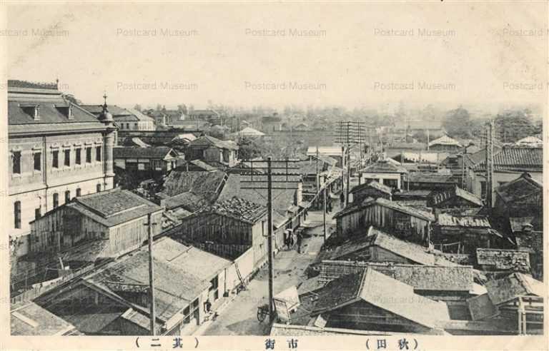 er160-City Akita 秋田市街其二