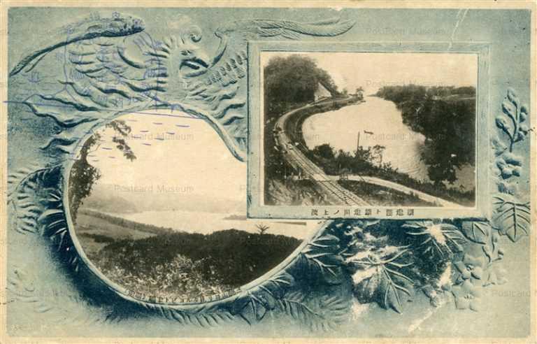 hu045-Abashiri Lake 網走湖と網走川の上流