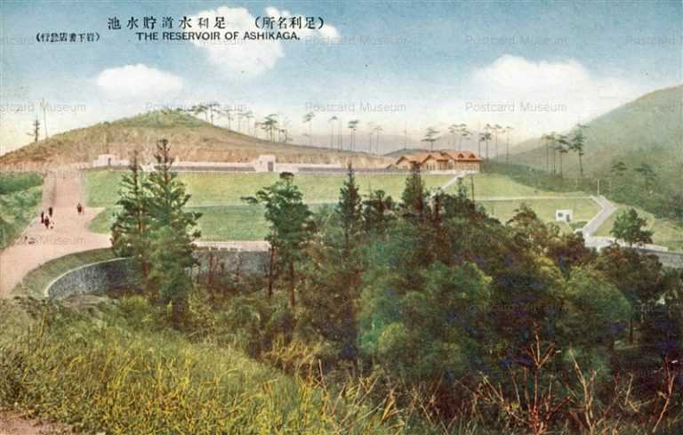 lt1440-Reservoir Ashikaga 足利水道貯水池 栃木