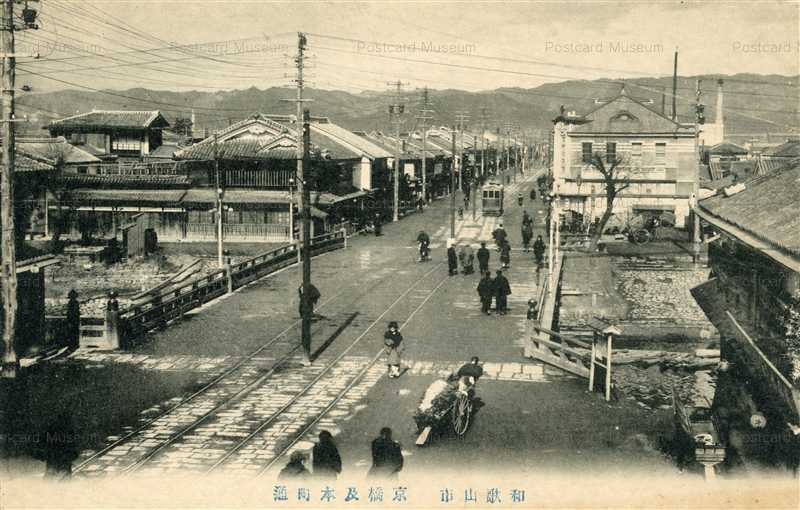 zy070-Honmachidori 京橋及本町通