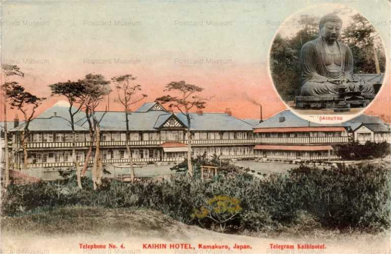 la182-Kaihin Hotel,Kamakura,Japan Telephone No.4 鎌倉海浜ホテル