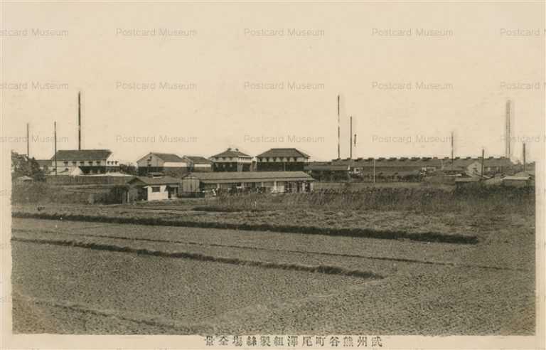 ls930-Kumagaya 武州熊谷町尾澤組製糸場全景