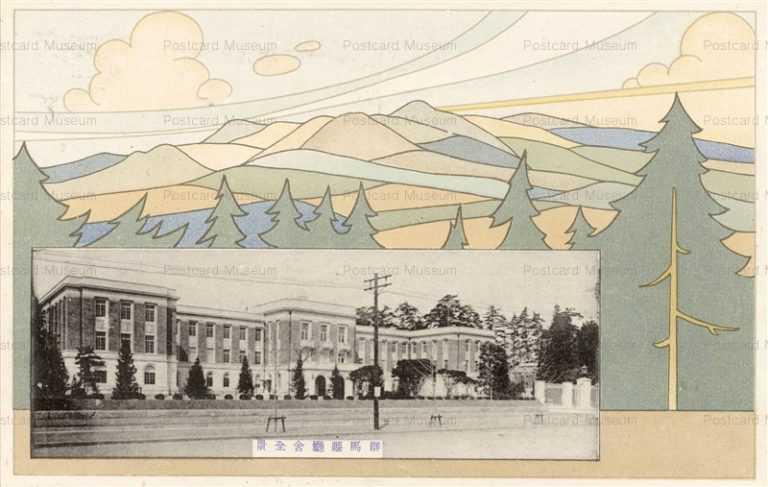 lg093-Gunma Prefectural 群馬県庁舎全景