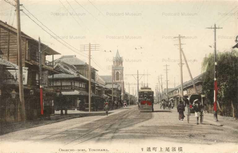 yb340-Onoecho-dori,Yokohama 横浜尾上町通