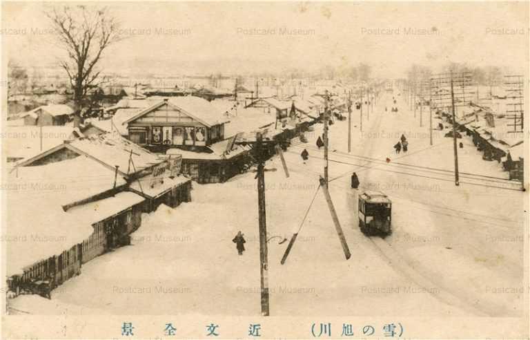 ha490-Chikabumi Asahikawa 近文全景 雪の旭川