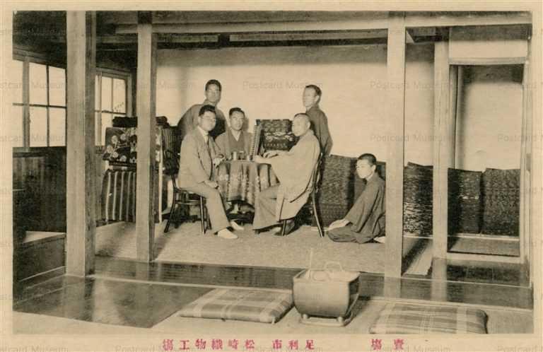 lt1325-Ashikaga Textiles 賣場 足利市 松崎織物工場
