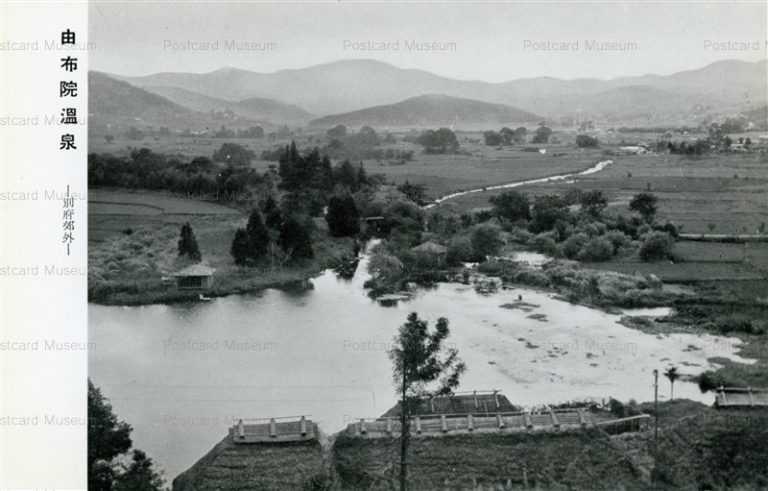 oi1060-Yufuin Onsen Suburb Beppu 由布院温泉 別府郊外
