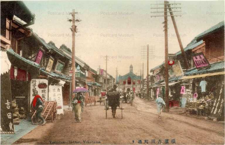 yb220-Yoshidamachi-dori Yokohama 横浜吉田町通り