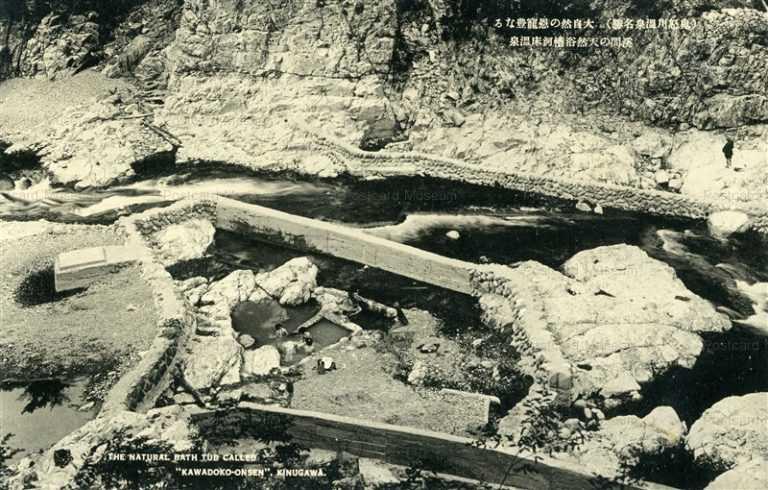 lt1015-Kinugawa Hot Springs 天然浴槽河床温泉 鬼怒川温泉名勝
