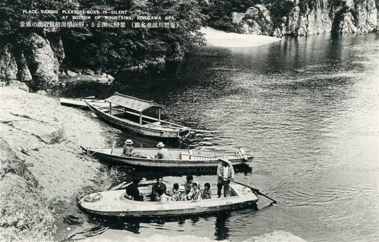 lt1010-Pleasure Boat Kinugawa Spa 遊船発着所 鬼怒川温泉名勝