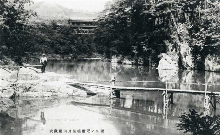 ls440-Musashiaraciyama 武蔵嵐山月見橋付近ノ全景 比企郡