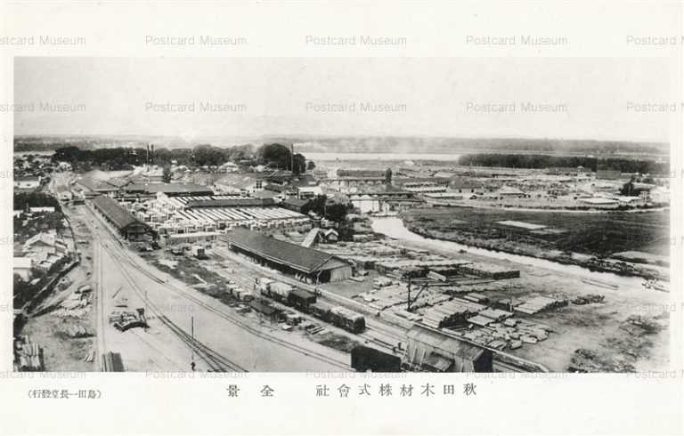 er370-Wood Co.Ltd. Akita 秋田木材株式會社 全景
