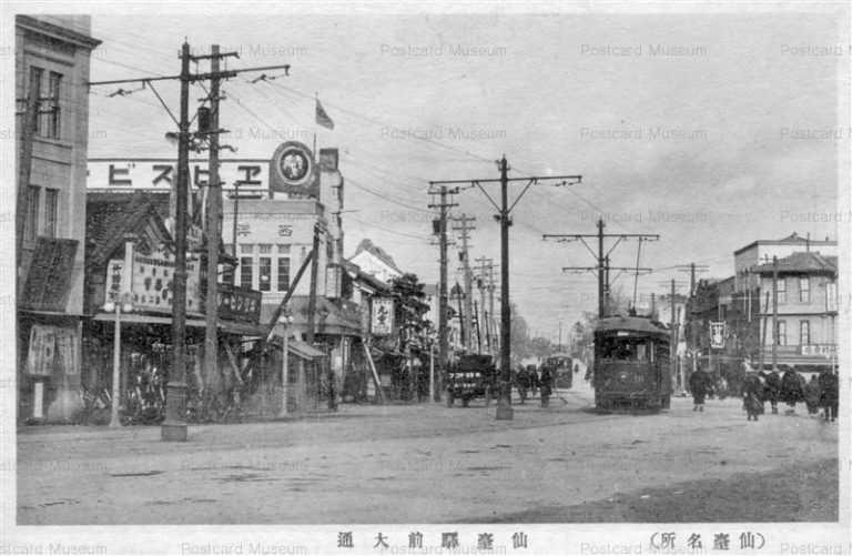se070-Sendai Station 仙台駅前大通 仙臺名所