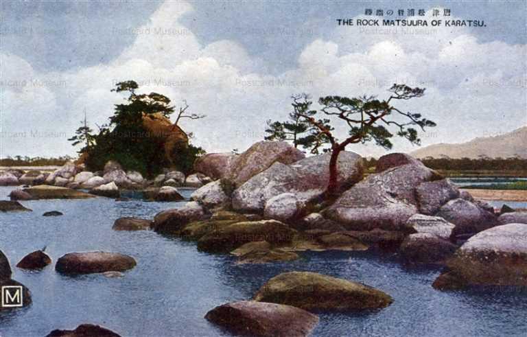 sag443-Rock Matsuura Karatsu 松浦岩の幽勝 唐津