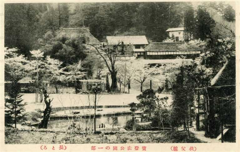 ls630-Hodosan Park 寶登山公園の一部 秩父線 長瀞
