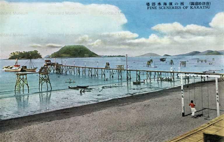 sag450-Nishinohama Beach Karatsu 西の濵海水浴場 唐津松浦潟